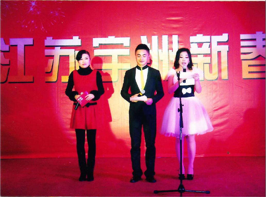 Cena para celebrar la Fiesta de Primavera de China